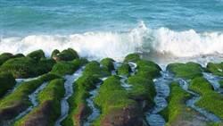 抹茶牛奶色海灘!全台3處老梅綠石槽