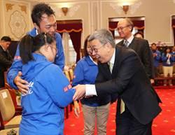 特奧代表團載譽歸國 副總統接見