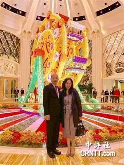 韓國瑜夜訪澳門高檔飯店 發現高雄花卉巨大市場