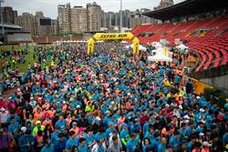 ZEPRO RUN馬拉松 1萬2000人起跑