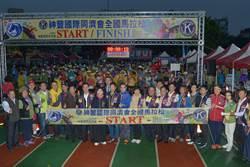 「神岡馬」3600人冒雨開跑 肯亞選手險勝台灣跑者