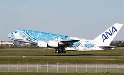 A380絢爛傳奇畫句點 空巴迎向新戰場