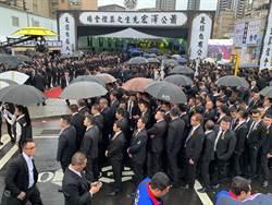 前天道盟主蕭澤宏公祭萬人送別 警方強勢監控