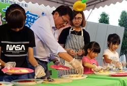 屏東縣民公園辦野餐 推廣屏東洋蔥鳳梨