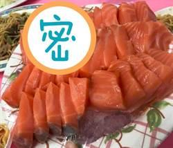 影》墾丁驚見鮭魚塞爆盤子才賣200元?網專業解答CP值