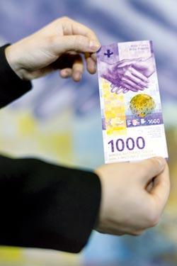 瑞士偏愛千元大鈔