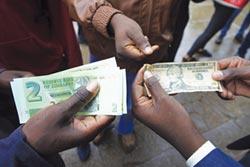 聞之喪膽的貨幣改革