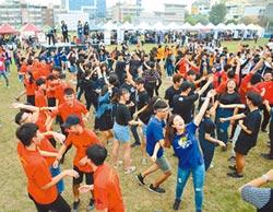 青少年社團嘉年華 5000學生軋舞