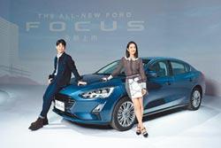全新Ford Focus智駕科技追愛