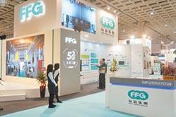 友嘉5G未來工廠 打入豪車供應鏈