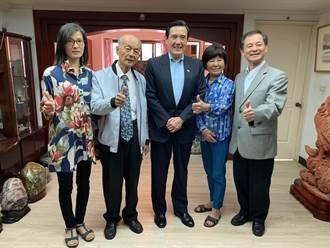 馬英九花蓮挺王 盼為國民黨贏回立委席次