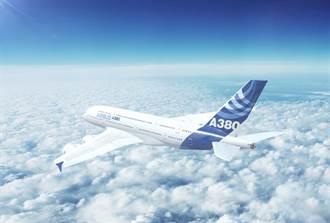 豪奢夢一場!A380慘敗 空巴不敵對手淪狗熊