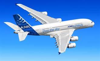 最大飛機比一比:A380乘客最多 An-225載貨量最大