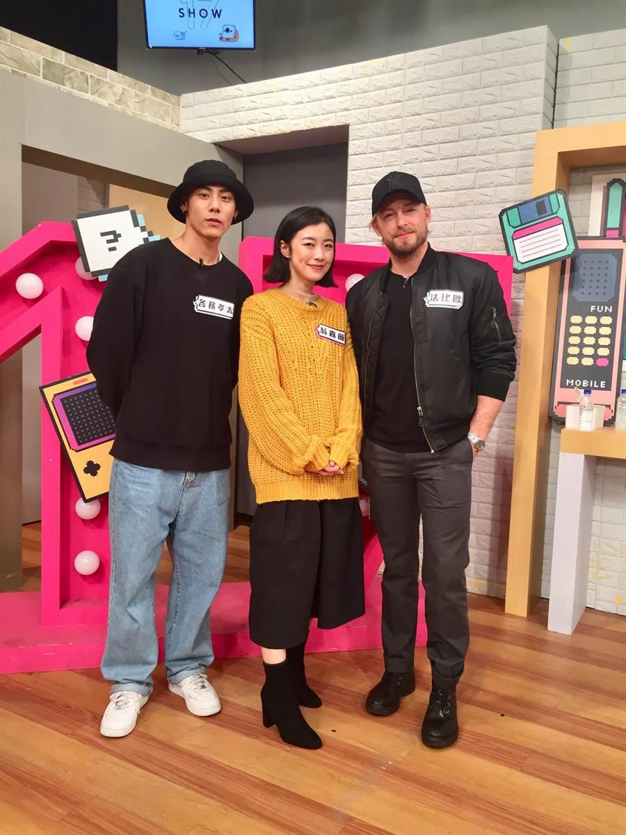 各務孝太(左起)翁嘉薇、法比歐一起首挑大樑主演電影。(圖/趣你的娛樂提供)
