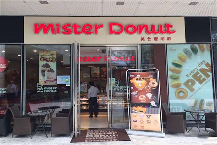 Mister Donut在上海經營20年,將在3月25日全部關店。(圖/美仕唐納茲官網)