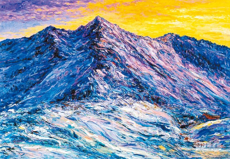 《南湖大山東峰冬陽》,油畫,100P,2012年。 (郭少宗提供)