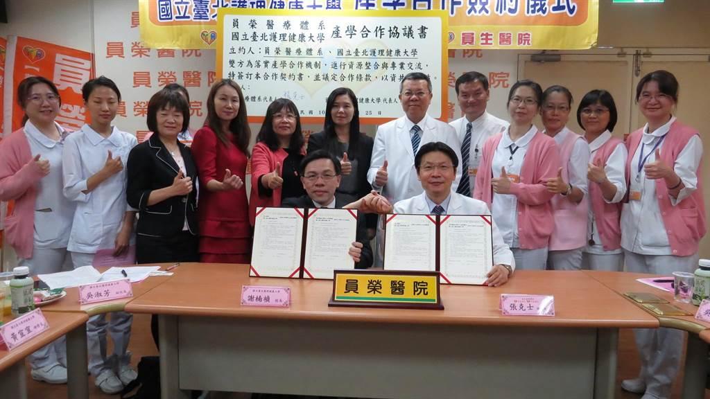 員榮醫療體系總院長張克士(前右)與國北護校長謝楠禎(前左)共同簽訂培育護理人才的產學合作協議。(鐘武達攝 )