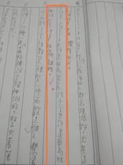 小學生寫作業 一句話讓老師驚嚇,父母鬧離婚