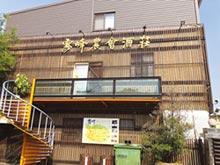 台灣農村酒莊積極參加國際競賽