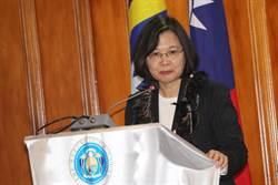 蔡英文要韓轉告 中華民國台灣是主權獨立國家