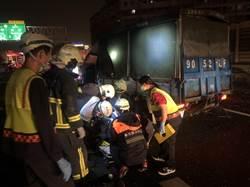 影》中山高彰化?#21040;y路段3車追撞 4人輕重傷