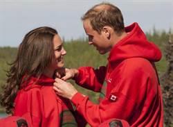 初次見面在小學?凱特與威廉王子的戀愛史