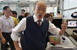 「自我港澳化」失言 蔡詩萍3字直指韓國瑜罩門