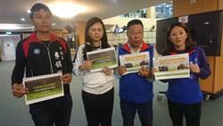 地震善款疑未專款專用 台南市府強調一切合法