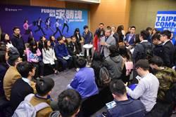 富邦擴大海外MA 首度赴韓國參加人壽研習