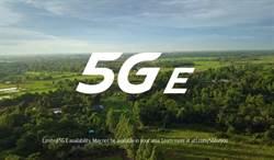 公然行騙?調查發現AT&T 5G E網速比對手4G還慢