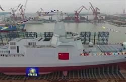 傳4月服役 055艦發功 陸海軍將具協同作戰力