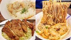 日本人都變心!激推平價鼎泰豐巨量炒飯