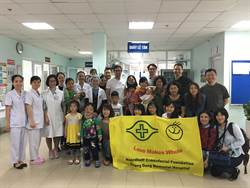 台醫療團遠赴越南 為60名唇顎裂兒童帶來笑靨