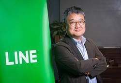 LINE BANK台灣董事長 財務長黃仁埈出任