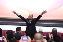 影》提名時間曝光?傳吳敦義將力拱韓參選2020