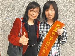 自學不受限 柯宇珊獲選優秀青年