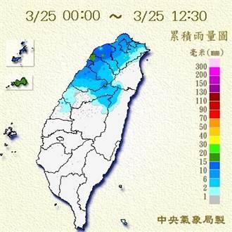 再忍耐半天 北台灣最快晚上雨停明轉晴