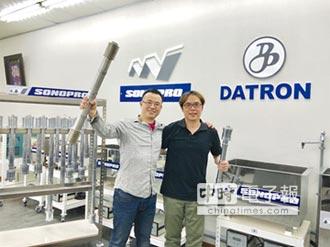 東紫 開發多節式管狀超音波洗淨器