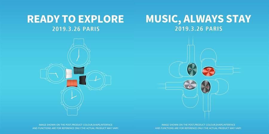 華為官方 Twitter 預告,3//26 發表會也將推出新智慧手錶與新耳機。(圖/翻攝Twitter)