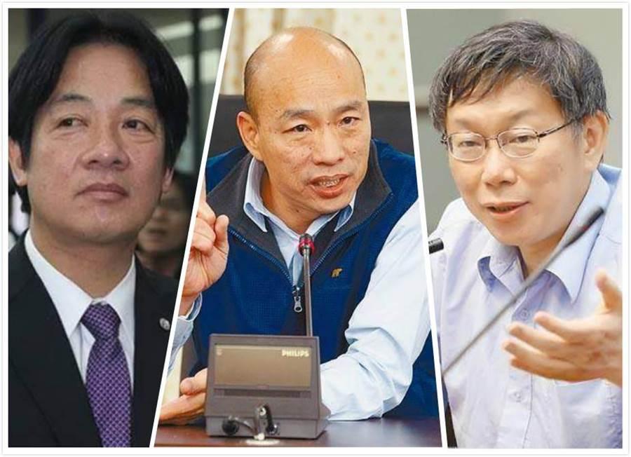 趙少康預言2020將是賴清德(左)、韓國瑜(中)和柯文哲的爭霸戰。(圖為合成照)