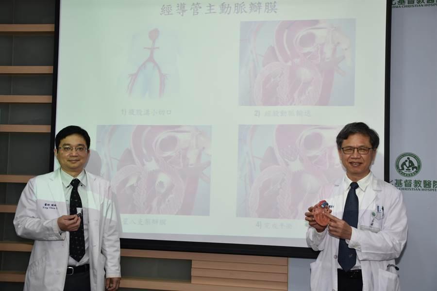 彰基心臟外科主任陳映澄(左)、心臟內科主任陳清埤(右)及麻醉科醫師共同合作進行TAVI手術。(謝瓊雲攝)