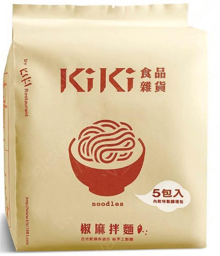 家樂福「KiKi椒麻拌麵」5包入,原價255元、特價249元。(家樂福提供)