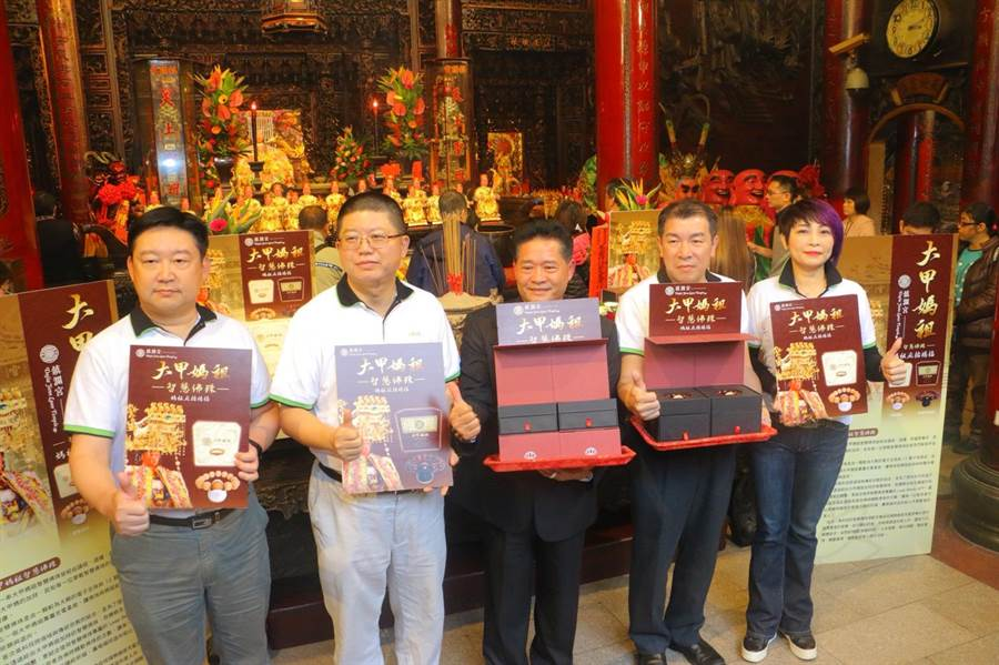 宏碁研發創新團隊開發智慧佛珠,25日在大甲鎮瀾宮舉行過火儀式。(陳淑娥翻攝)