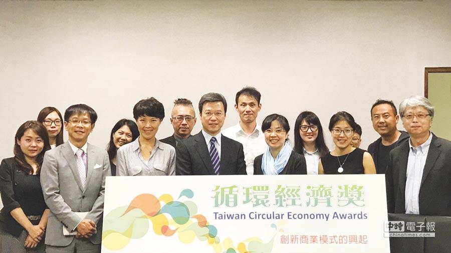 中華經濟研究院綠色經濟研究中心主任溫麗琪(前排右三)、合作夥伴與工作團隊攜手帶領《臺灣循環經濟獎》在國內企業開啟新的商業模式。圖/業者提供