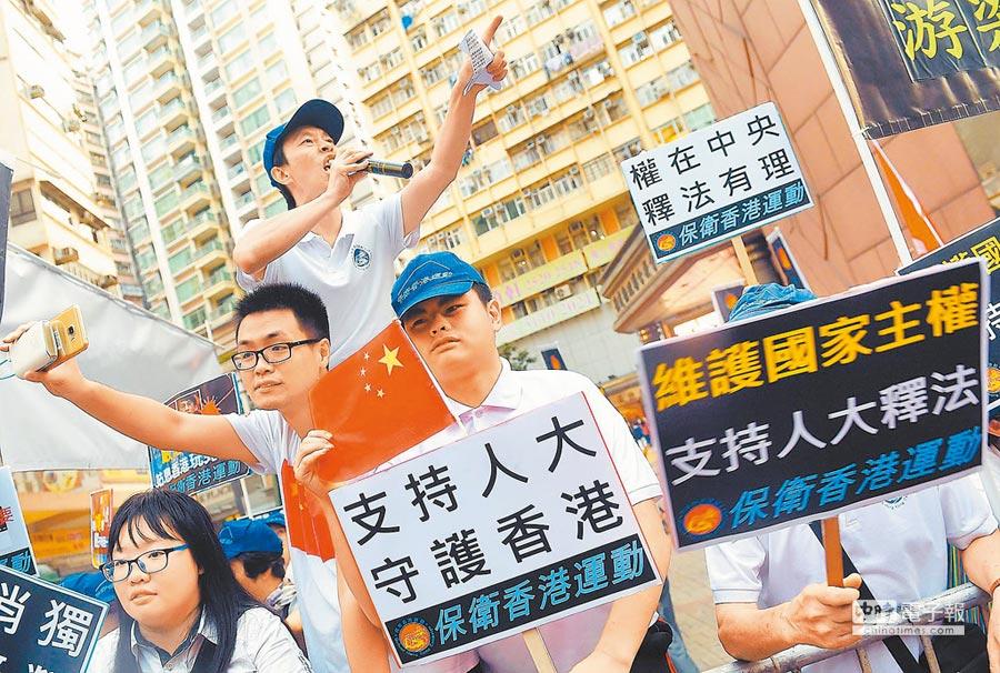 美國國務院近日發佈《香港政策法》報告,美國支持給予香港特殊待遇的措辭用語正在「降級」。圖為香港市民反港獨。(中新社資料照片)