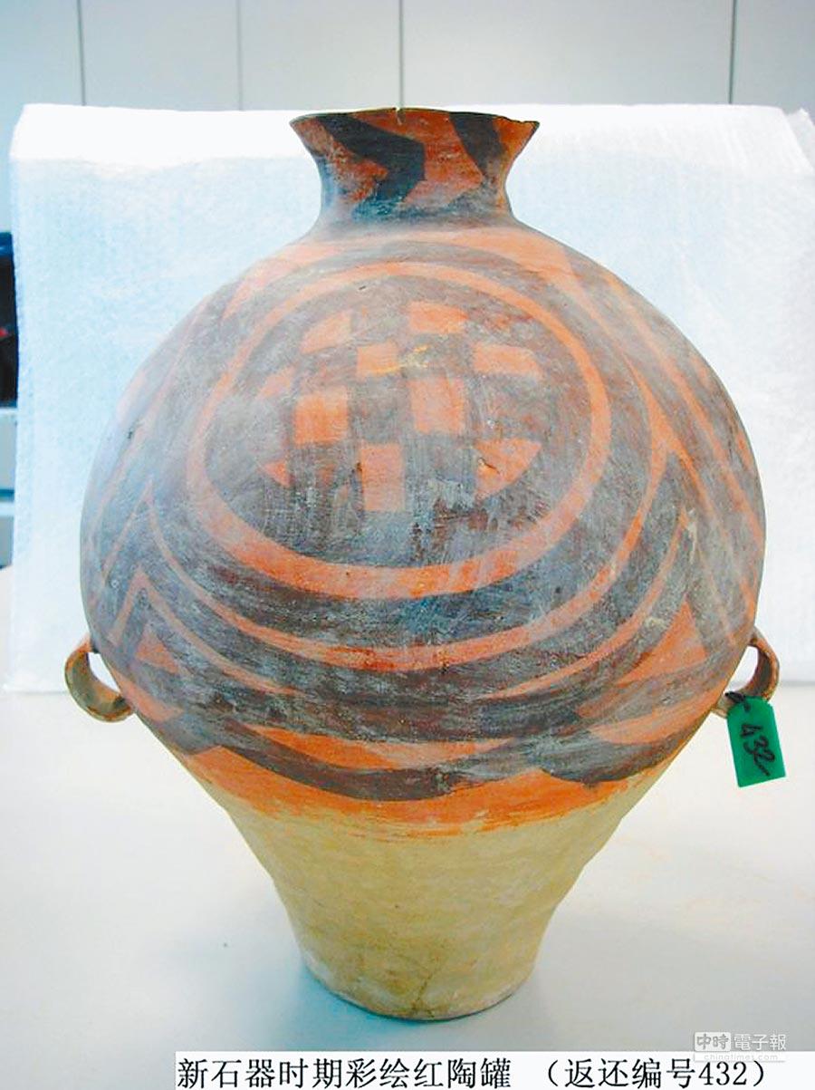 馬家窯文化彩繪紅陶罐。(取自新華網)