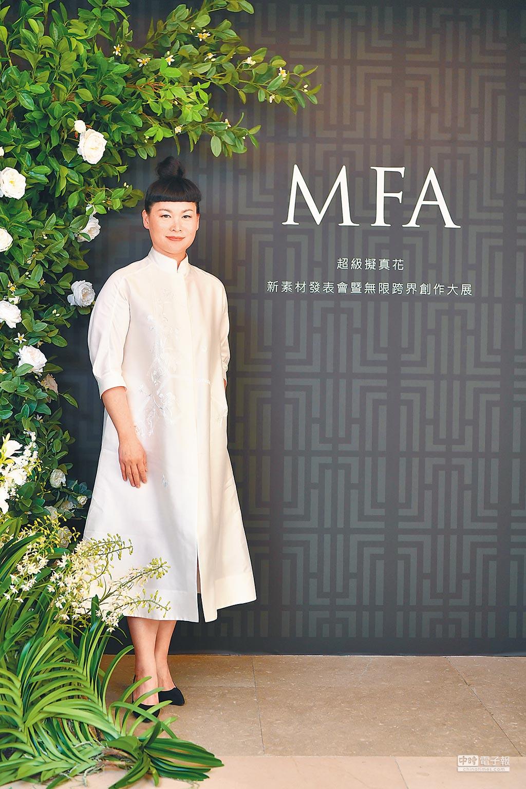 頂級訂製花禮品牌MFA超級擬真花新素材發表暨無限跨界藝術創作大展,創辦人暨創意總監Mely。(MFA提供)
