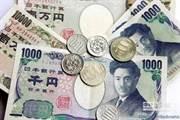 日本決定設賭場等細則的政令