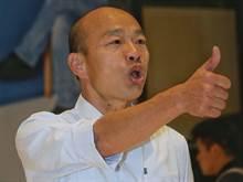 2020變天?看韓國瑜搶訂單 台南漁民吐真心話