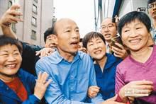 韓國瑜訪陸遭指賣台 黃暐瀚一語狠轟!